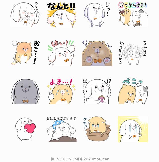 【無料】LINE CONOMI × モフ缶【LINEスタンプ】