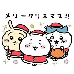 【無料】ちいかわ×LINEギフト【LINEスタンプ】