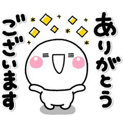 【無料】LINE STORE×しろまる【LINEスタンプ】