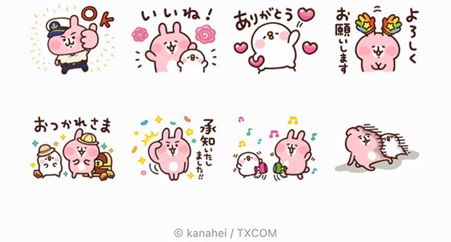 【無料】POP2 & カナヘイの小動物【LINEスタンプ】