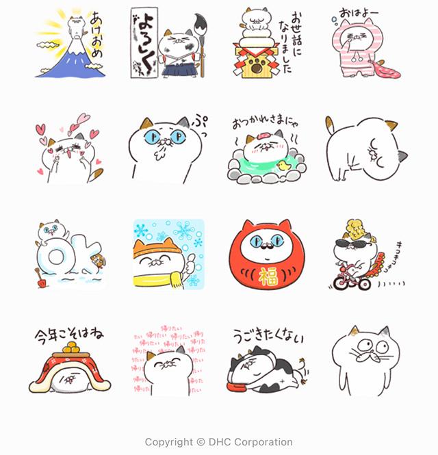 【無料】2021年も!タマ川ヨシ子(猫)第23弾【LINEスタンプ】