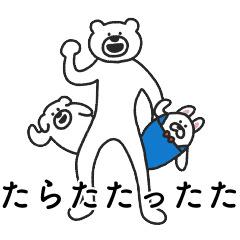 【無料】けたくま×長谷工グループ コラボスタンプ【LINEスタンプ】