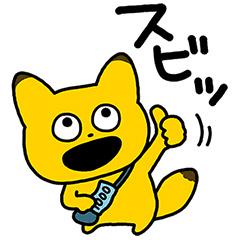 【無料】金田 こん × LINEクーポン【LINEスタンプ】