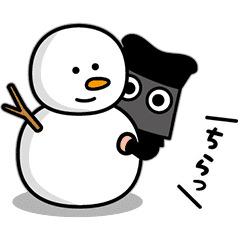 【無料】クロコくん 2020-21年冬ver.【LINEスタンプ】