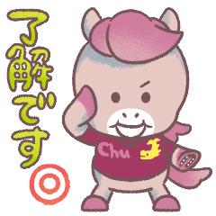 【無料】中京競馬場オリジナルスタンプ【LINEスタンプ】