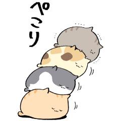 【無料】庭猫もる × LINEMO(ラインモ)【LINEスタンプ】