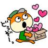 【無料】こねずみ×LINEスキマニ【LINEスタンプ】