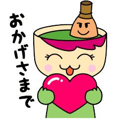 【無料】西尾市成人式記念スタンプ【LINEスタンプ】