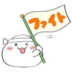 【無料】気持ち伝える★大人のおもちちゃんスタンプ【LINEスタンプ】