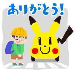 【無料】【トヨタ・ポケモン】ピッカー!スタンプ【LINEスタンプ】
