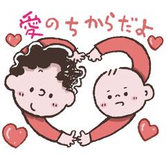 【無料】つむぱぱ×Iのチカラ【LINEスタンプ】