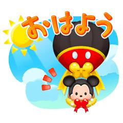 【無料】LINE:ディズニー ツムツム7周年記念【LINEスタンプ】
