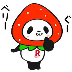 【無料】動く!お買いものパンダ【LINEスタンプ】