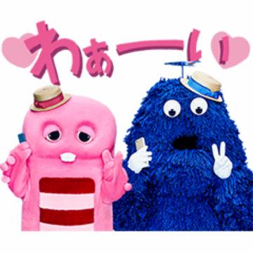【無料】ピンクガチャ & ブルームク × UQ【LINEスタンプ】