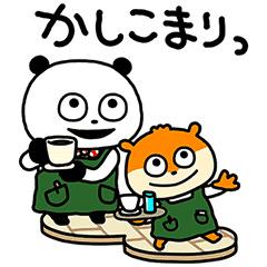【無料】にしむらゆうじ×バンプレスト【LINEスタンプ】