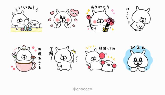 【無料】ゆるうさぎ × lacore【LINEスタンプ】