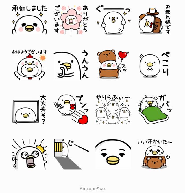 【無料】うるせぇトリ × LINEバイト【LINEスタンプ】