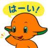 【無料】サトちゃんの毎日つかえるスタンプ【LINEスタンプ】
