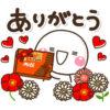 【無料】カレ・ド・ショコラ~ありがとうを送ろう~【LINEスタンプ】