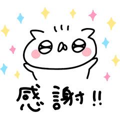 【無料】うさぎ帝国×LINEオープンチャット【LINEスタンプ】
