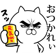 【無料】目ヂカラ☆にゃんこ × ヤマダデンキ【LINEスタンプ】
