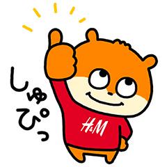 【無料】こねずみ×H&M【LINEスタンプ】