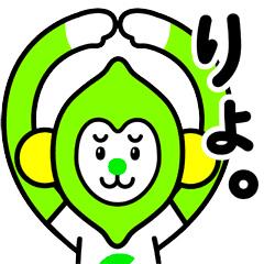 【無料】モモンキー × LINEMO(ラインモ)【LINEスタンプ】