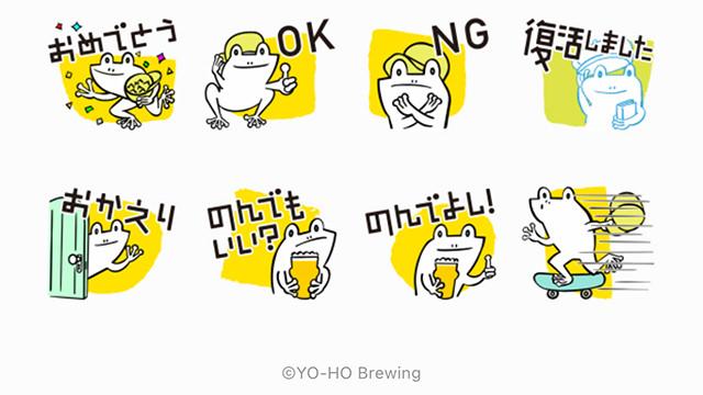 【無料】1周年記念!「僕ビール君ビール」【LINEスタンプ】