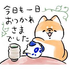 【無料】気づかう犬×やずや【LINEスタンプ】