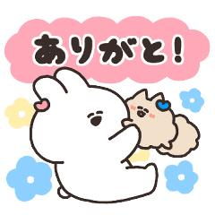 【無料】口の悪いうさちゃん × キレイモ【LINEスタンプ】