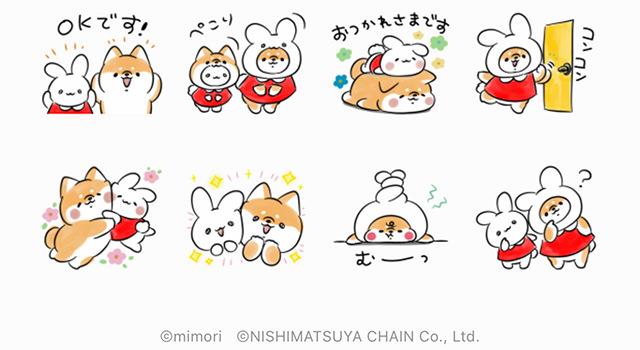 【無料】ミミちゃん×ほんわかしばいぬ【LINEスタンプ】