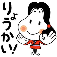 【無料】タカノフーズのおかめちゃん【LINEスタンプ】