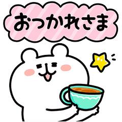 【無料】ゆるくま × LINEチラシ【LINEスタンプ】