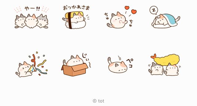 【無料】ずんどうネコ いつでも使えるスタンプ【LINEスタンプ】