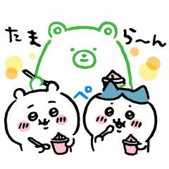 【無料】ちいかわ×ファミッペ【LINEスタンプ】