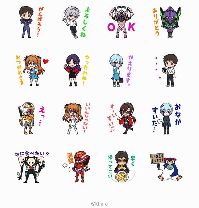 【無料】出前館 × シン・エヴァンゲリオン劇場版【LINEスタンプ】