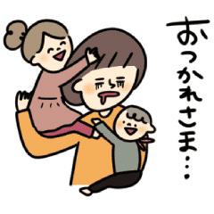 【無料】エフオーオンライン×むぴー子育てスタンプ【LINEスタンプ】