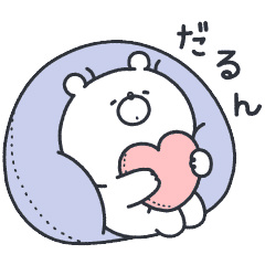【無料】ガーリーくまさん×カナデル【LINEスタンプ】