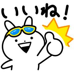 【無料】うさぎゅーん!×スマイルゼミ【LINEスタンプ】