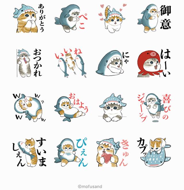 【無料】サメにゃん×LINEスキマニ【LINEスタンプ】