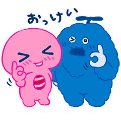 【無料】UQ × ピンクガチャ&ブルームク【LINEスタンプ】