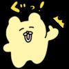 【無料】チャンミー × LINEMO(ラインモ)【LINEスタンプ】