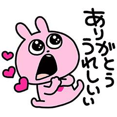 【無料】ラブラビット×MimiTV【LINEスタンプ】