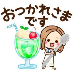 【無料】大人女子の日常 【LINEバイトの夏】【LINEスタンプ】
