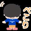 【無料】パナソニックの店 キャラクター【LINEスタンプ】