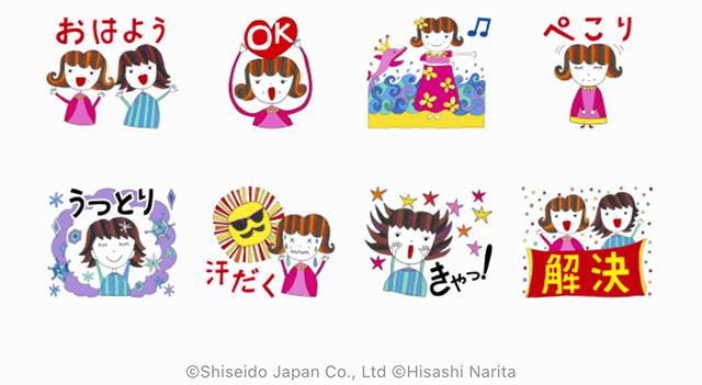 【無料】プリ子とナナから暑中見舞い!【LINEスタンプ】