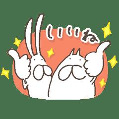 【無料】ねこ&うさぎタイツ × トーク占い【LINEスタンプ】