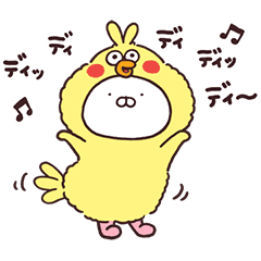 【無料】うさまる|dポイントクラブ【LINEスタンプ】