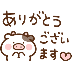 【無料】うしたんの敬語×雪印メグミルク【LINEスタンプ】