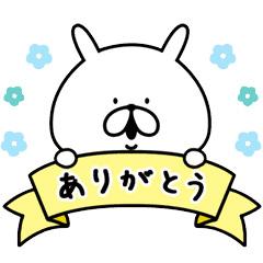 【無料】ゆるうさぎ × ヤマダデンキ【LINEスタンプ】